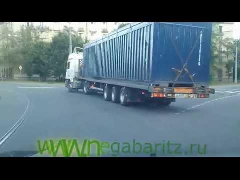 Перевезти контейнер по России