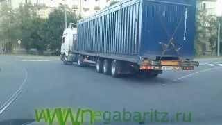 видео перевозка контейнеров по россии