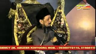 Allama Zameer Akhtar Naqvi | Khamsa 3rd Majlis 2015 | Rauza-e-Kazmain Lucknow