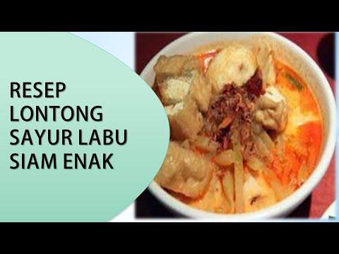 Resep Sayur Labu Siam Enak