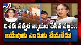 What evidence can CBI find after 11 years? - Ayesha teacher