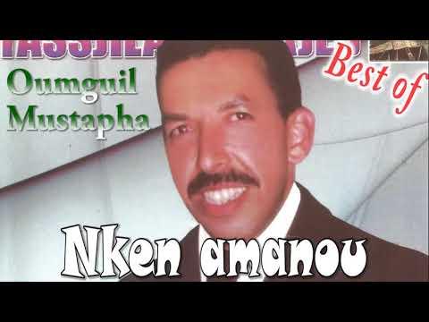Oumguil Mustapha – Nken amanou