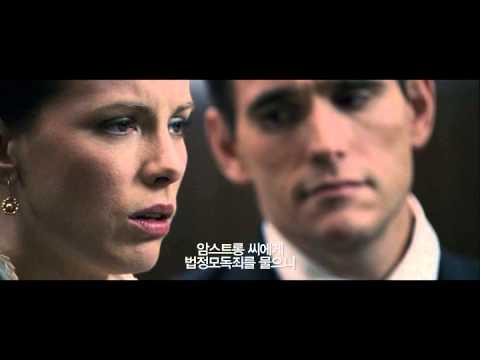 [더 트루스: 무언의 제보자] 예고편 Nothing But the Truth (2008) trailer (KOR)