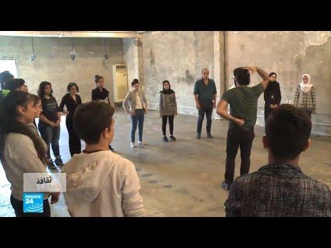 فرقة مسرحية لبنانية تشرك اللاجئين في أعمالها  - 19:22-2017 / 12 / 13