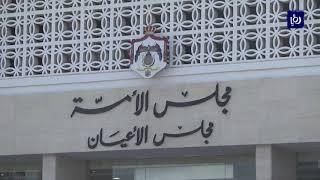 """""""قانونية الأعيان"""" تخالف النواب باستقلالية """"نادي القضاة"""" - (22-8-2019)"""