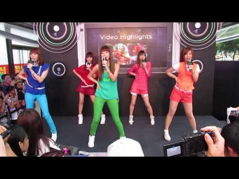20130803 HTC 夏日演唱會-Popu Lady 演唱 Kiss Me