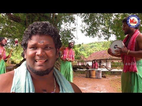 രസകരമായ ഒരു നാടന്പാട്ട് | Tharavumuttakkaro | Malayalam Nadanpattu Video Song | Nadanpattu