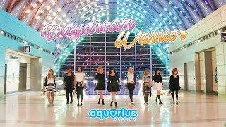 【aqu♡rius】Daydream Warrior 踊ってみた【dance cover】