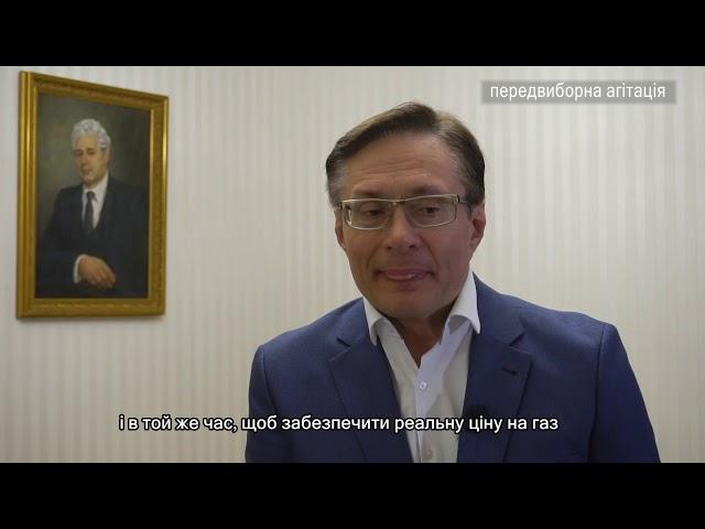 Звернення до Житомирян Пешка Анатолія Володимировича!