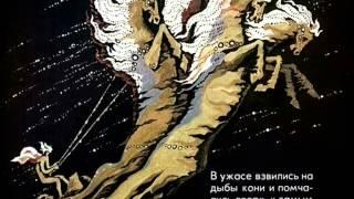 видео Астрономические мифы