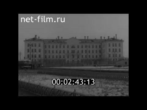 1961г. Тамбов. Новая городская больница
