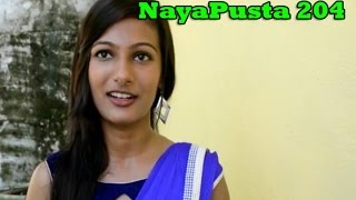 NayaPusta-204