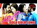 Download Ashok - Telugu Songs - Gola Gola MP3 song and Music Video