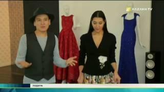 стилист Мади Бекдаир - Fashion Guide №31 (русс. яз.)