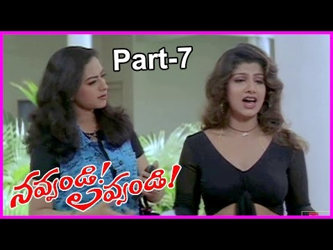 Navvandi Lavvandi - Telugu Full Movie...