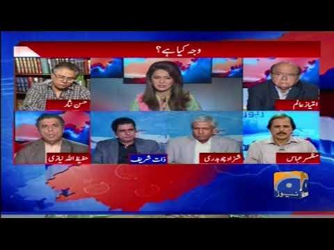 Report Card - 25 September 2017 - Geo News