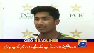Geo Headlines - 08 AM - 21 April 2019