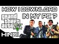 How I Download GTA 5 in MY PC ? | KrazY Gamer |