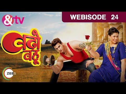 Badho Bahu - बढ़ो बहू - Episode 24  - October 13, 2016 - Webisode
