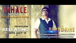 RODH BOHJE | Official Trailer | INHALE-OFFICIAL | 2015