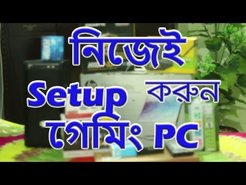 How To Build Your Own Gaming PC Step by Step (Bangla)