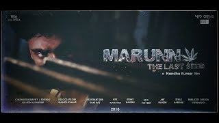 MARUNN THE LAST SEED (TAMIL ACTION SHORT FILM 2018)