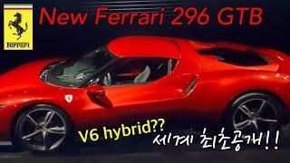 New Ferrari 296 GTB V6 hybrid …