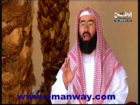20 P1 Sera Nabaouia Bano Koraydat Nabil Alawdi Islam Mohamed