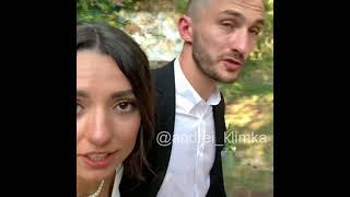 Современная Свадьба (прикол) #Shorts @Андрей Климка