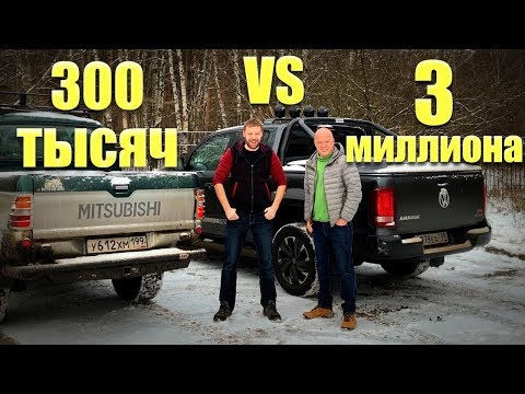 VW AMAROK - НОВЫЙ, но по цене десяти СТАРЫХ L200 [4K]