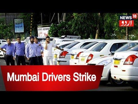 Mumbai: Ola & Uber Drivers To Go On Strike Today
