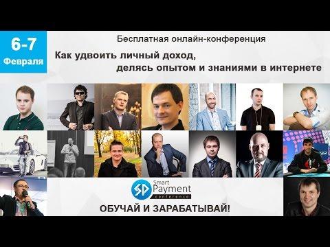 Как правильно оформить и настроить свою страницу ВКонтакте