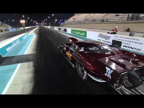 Drag strips in middle east