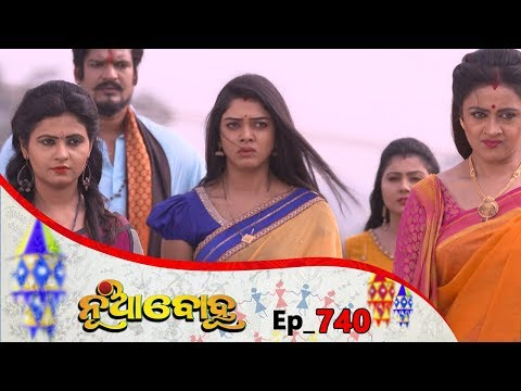 Nua Bohu | Full Ep 740 | 29th Nov 2019 | Odia Serial – TarangTV