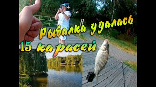 Рыбалка на 8 Озер 15 карасей отпустили 2019