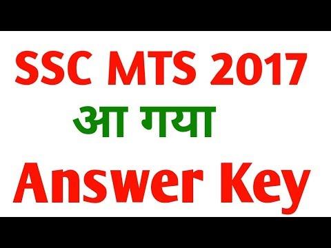 SSC MTS ANSWER KEY || SSC MTS 2017 Answer Key || How To Check ssc mts answer key 2017