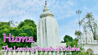 A Tour to the Leaning Temple of Huma,Sambalpur
