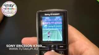 Видео Обзор на Мобильный Телефон Sony Ericsson k750i(Видео Обзор на Легендарный Мобильный Телефон Sony Ericsson k750i Заказ на этот телефон можно оформить: - На сайте..., 2015-06-14T20:28:05.000Z)