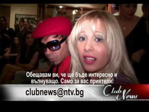 Sabrina A. Parisi in HOLLYWOOD CONFIDENTIAL on NTV - Saturday 27, 2010