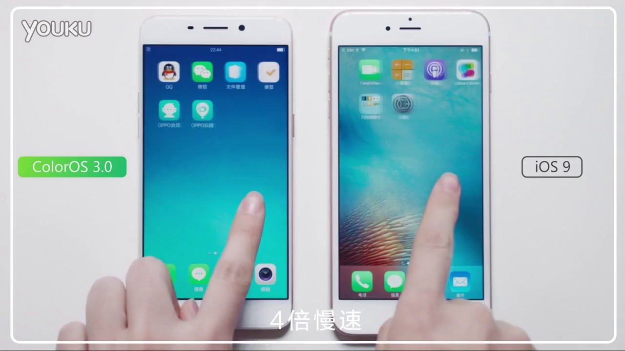 iphone 9 colors. ColorOS 3.0 VS IOS 9 - Responsive Color OS 3 With OPPO R9 (F1 Plus) YouTube Iphone Colors T