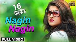 Nagin Nagin | Full Video Song | Sister Sridevi | Babushan, Sivani | Odia Film 2017 - TCP
