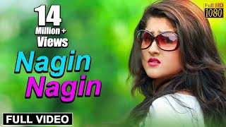 Nagin Nagin | Full Video Song | Sister Sridevi | Babushan, Sivani | Odia Film 2017 - TCP