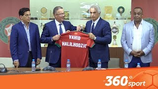 Le360.ma •مراسيم تقديم المدرب الجديد للمنتخب  الوطني الأول لكرة القدم