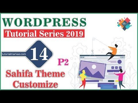 14 WordPress Tutorial for Beginners in Urdu Hindi | WP Training Videos 2019 | Sahifa Theme P2 thumbnail