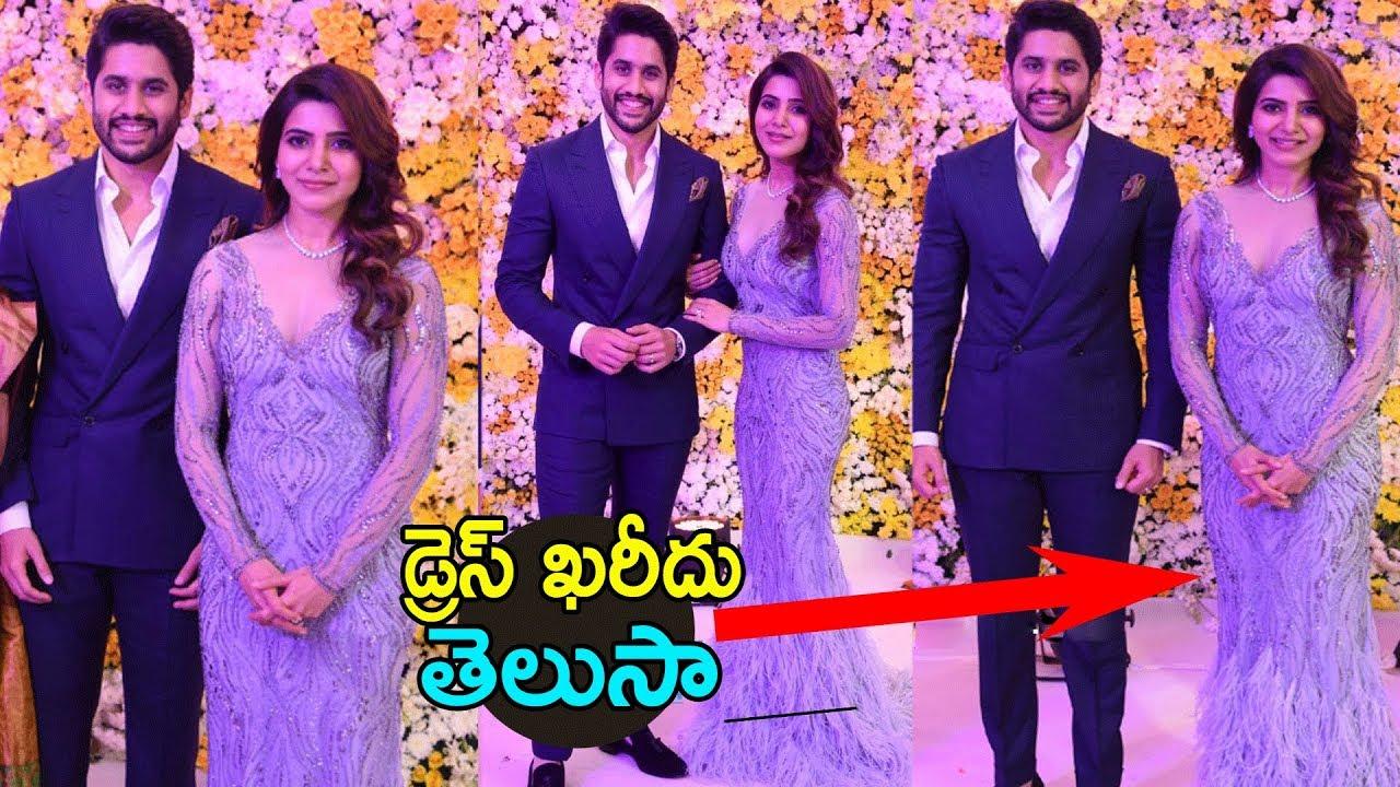 Samantha Wedding Reception Dress Cost Will Shock You Pranay News