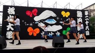 2016年11月19日 愛媛県松山市の松山大学学祭にて.