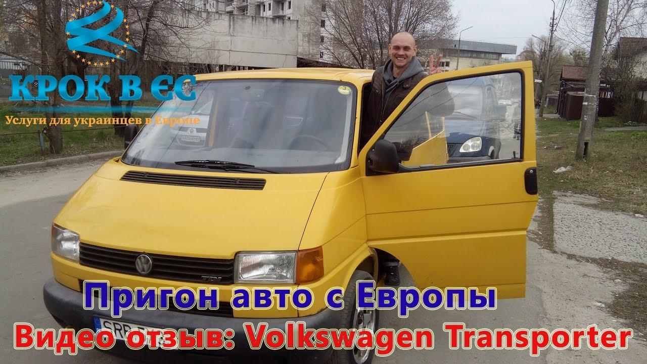 Отличное состояние. Первый владелец. По документам 7+1. Пробег по украине 20000 км. За пять лет, ни одну зиму не ездила, гаражное хранение.