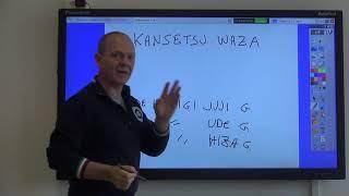 Fijlkam School - KANSETSU WAZA