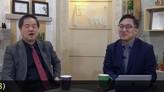 북한땜에 참으로 불쾌한 평창올림픽과 하와이 피난 소동 [특별한만남] 낭만의사 김승진 ① (2018.01.20) 1부