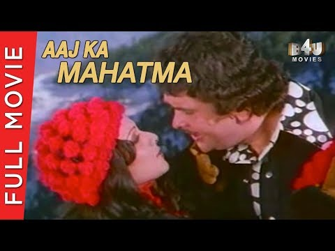 Aaj Ka Mahaatma (1976) Full Movie | Randhir Kapoor, Rekha, Bindu, Ranjeet